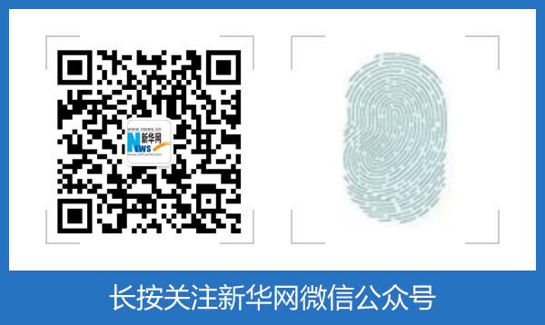 """第十八届""""汉语桥""""世界大学生中文比赛总决赛暨闭幕式在长沙圆满"""