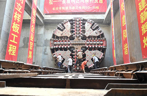 ... 地铁3号线首个盾构区间双洞贯通 - 新华网湖南频道