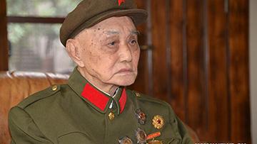 專訪長沙東湖幹休所最後的老紅軍
