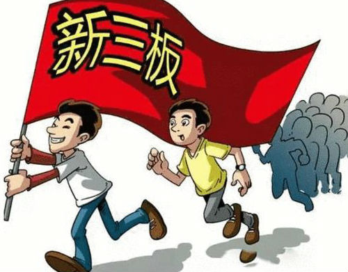 湖南新三板企業已超200家
