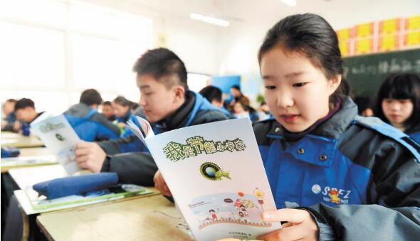 長沙三萬本節能知識手冊免費送 學生爭做節能小能手