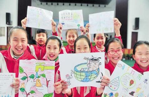 长沙小学生手绘报 支节水小妙招