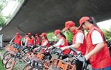 長沙19萬輛共享單車欲實行實名制 能否減少亂象?