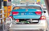 """3辆共享单车被""""强掳下乡"""" 长沙警方:已展开调查"""