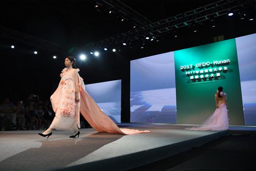 湖南省首届大学生服装设计大赛 52组作品精彩纷呈