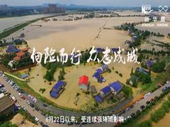 溈水長沙望城段抗洪救災紀實