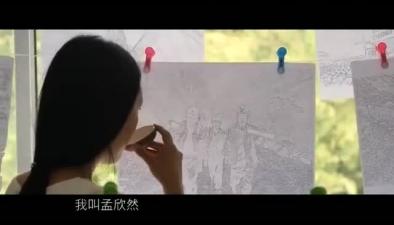 畫愛:深山裏電工師傅們的故事