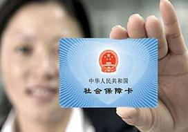 湖南啟動本年度職工基本養老保險繳費初次申報和核定