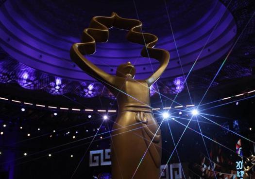第八屆北京國際電影節開幕 展現中國電影新力量