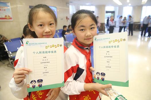 湖南稅法宣傳進校園