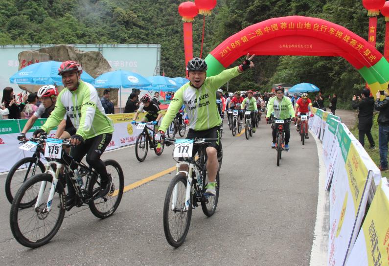 第二届中国莽山自行车挑战赛群雄角逐