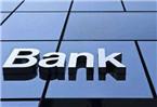 建设银行启动普惠金融战略