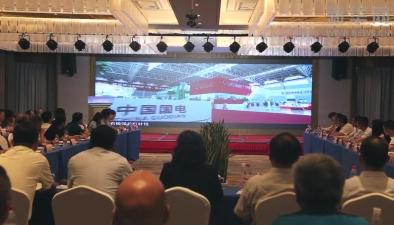 中阿博覽會品牌推介會在長沙舉行