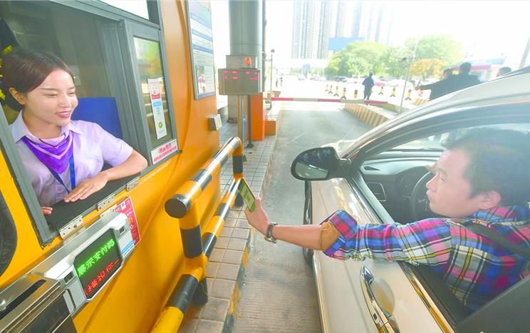 湖南高速啟用微信繳費
