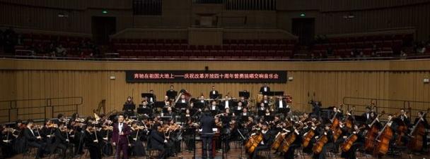 獨唱交響音樂會展現湖湘特色