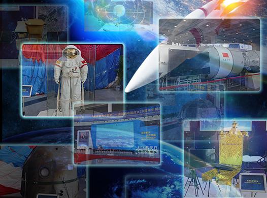 牛旼:商業航天産業方興漸起未來可期