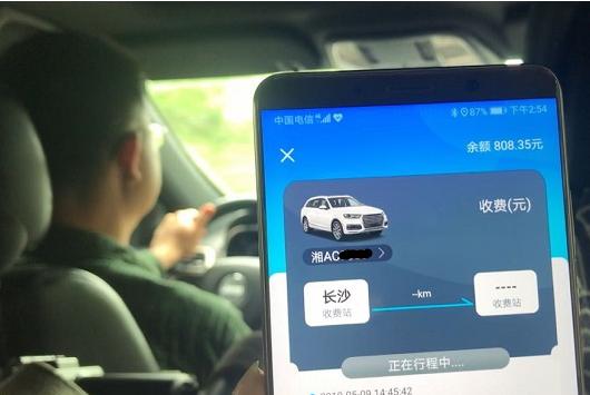 全國首推!湖南高速率先試點不停車手機支付