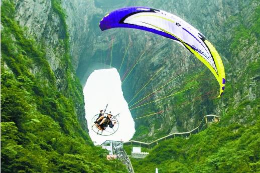 天門山動力傘特技國際大師賽開賽