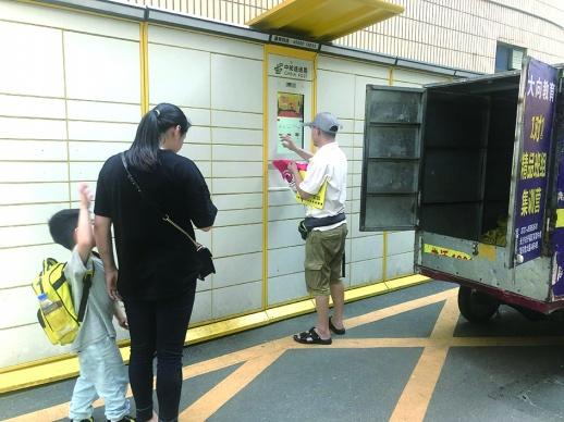 包裹是否放快遞箱將由收件人説了算 10月1日起施行