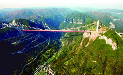 矮寨大橋:一跨驚天地 天塹變通途