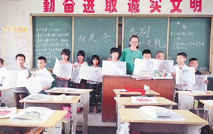 支教一年,長沙美術教師畫下50張學生笑臉
