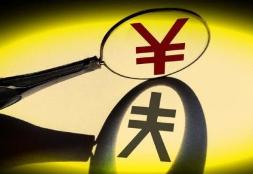 湖南去年貸款增速居全國第三 存貸比首次超過80%