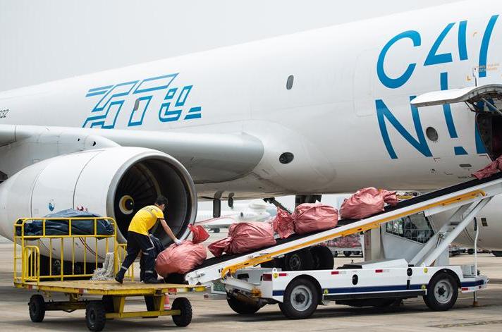 湖南首條對俄跨境電商定期貨運航線開通