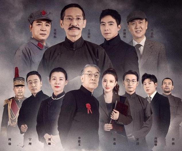 """《見字如面·初心季》展現建黨百年""""心""""路歷程"""