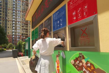 """未來2至3年,長沙所有小區將""""撤桶並點""""、實行垃圾分類定時定點投放"""
