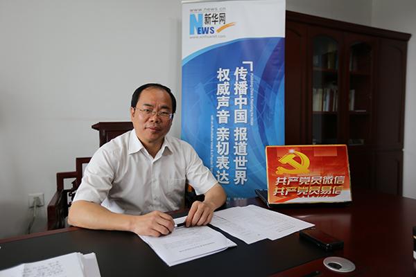 宁乡经开区党工委书记、县委书记谭小平接受新华网专访