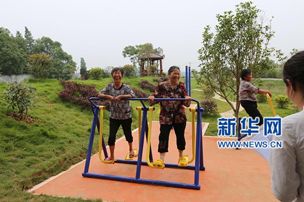 美丽乡村喻家坪建设后村民有了健身场所