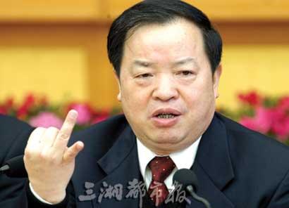 周伯华/周伯华被提名省长候选人